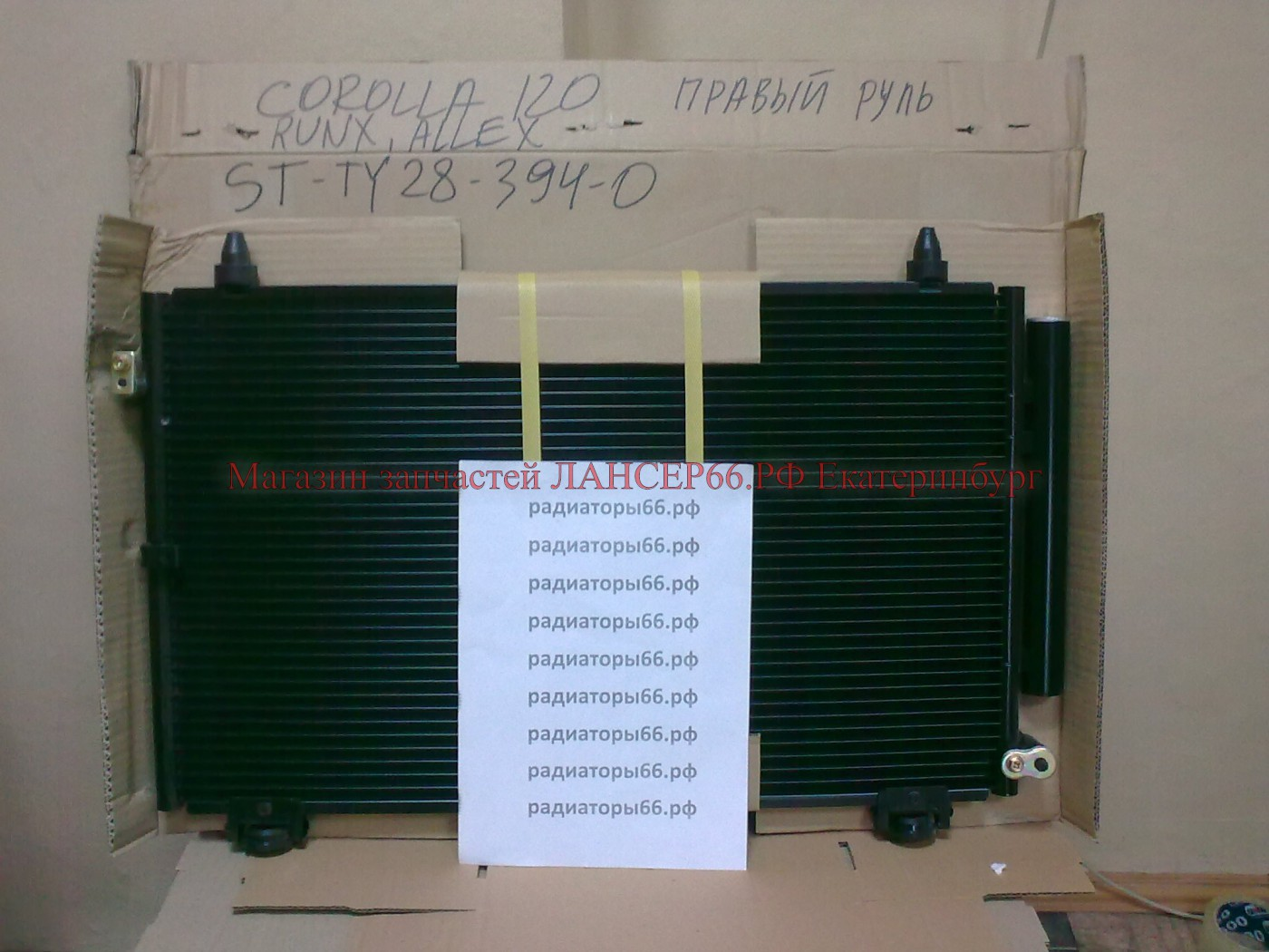 Каталог запчастей для toyota corolla e120